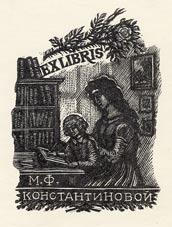Иллюстраторы детских книг  bariusru